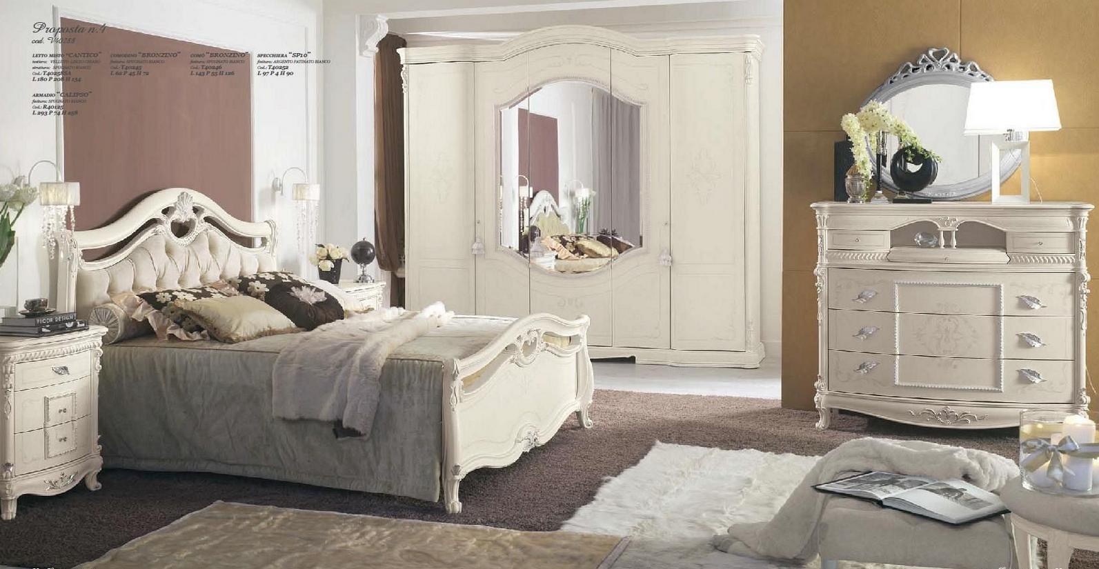 Итальянская спальня BRONZINO BIANCO SPUGNATO ф-ка GAMMASTIL